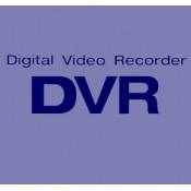 DVR видеорегистраторы (аналоговый вход)