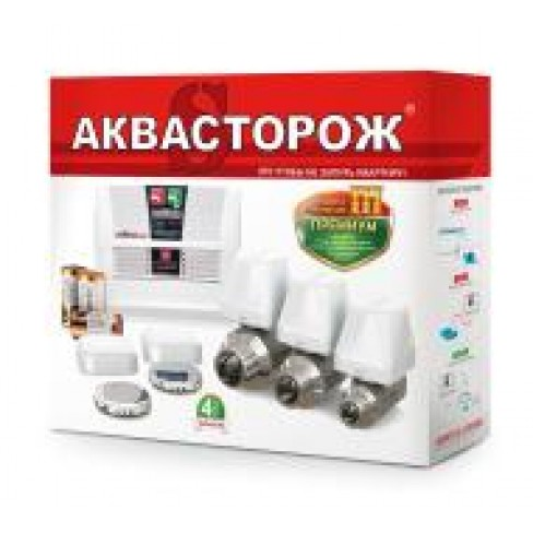 Комплект системы защиты от протечек АКВАСТОРОЖ Эксперт Радио 2*20 TH35 (проводной/беспроводной)