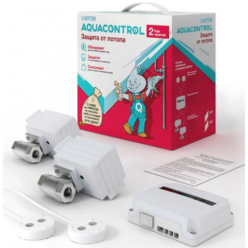 Cистема контроля от протечек воды NEPTUN Aquacontrol 3/4