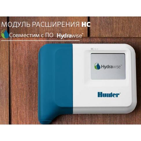 Модуль расширения на 12 зон для контроллеров серии HC Hunter