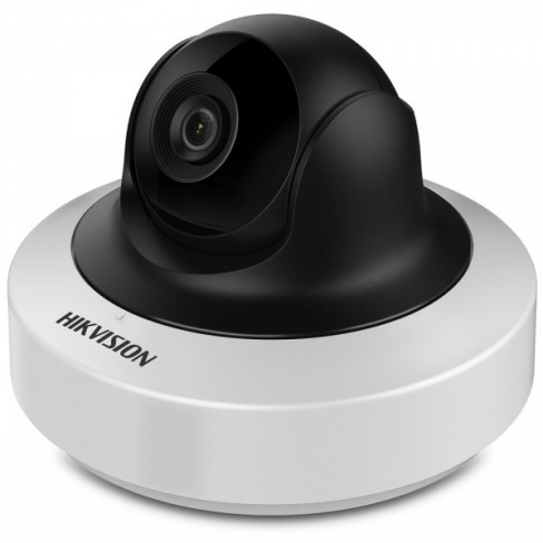Hikvision DS-2CD2F42FWD-IWS