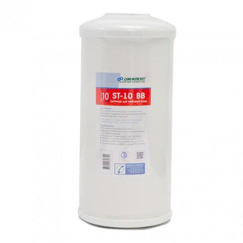 Картридж для очистки воды Джилекс ST-10 BB