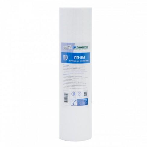 Картридж для очистки воды Джилекс ПП-5 М JE