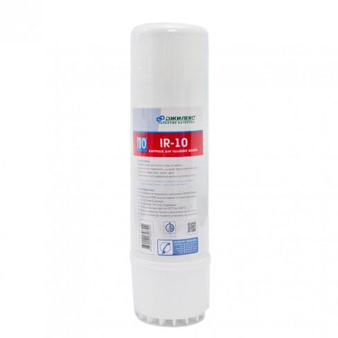 Картридж для очистки воды Джилекс IR-10