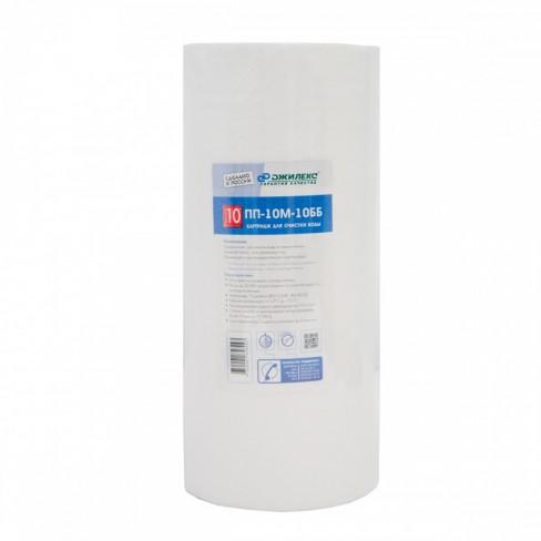 Картридж для очистки воды Джилекс ПП-10 М - 10 ББ