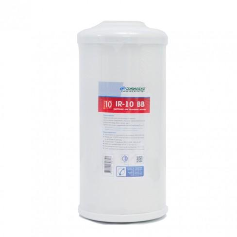 Картридж для очистки воды Джилекс IR-10 BB