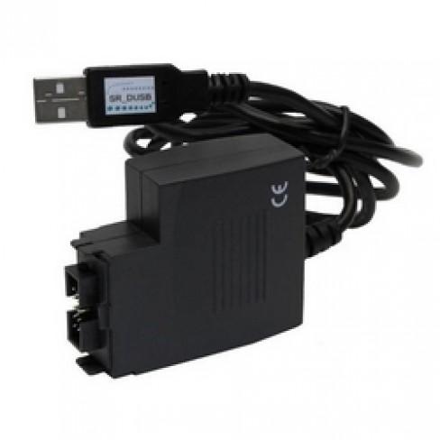 Кабель для соединения SR-DUSB SR с ПК (USB)