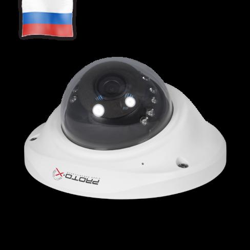 IP Видеокамера Proto IP-Z3V-OH10F36IR