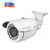 AHD Видеокамера Proto AHD-8W-SN20V212IR