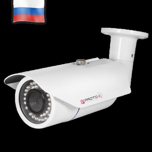 IP Видеокамера Proto IP-Z7W-SH20M212IR