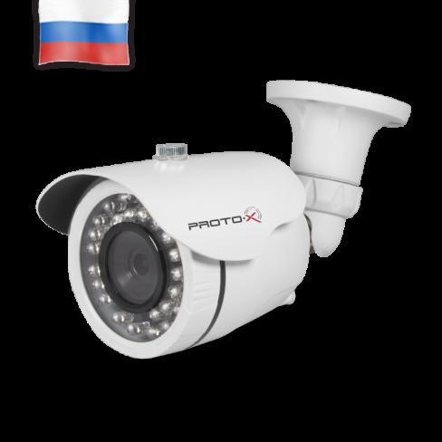 AHD Видеокамера Proto AHD-8W-SN20F36IR