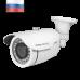IP Видеокамера Proto IP-Z8W-SH50M212IR