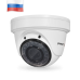 AHD Видеокамера Proto AHD-12L-ON10V212IR