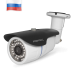IP Видеокамера Proto IP-Z2W-OH10F36IR