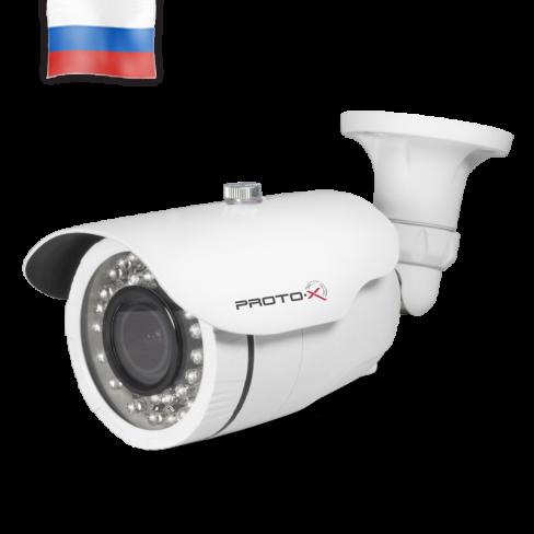 AHD Видеокамера Proto AHD-8W-PE20M212IR