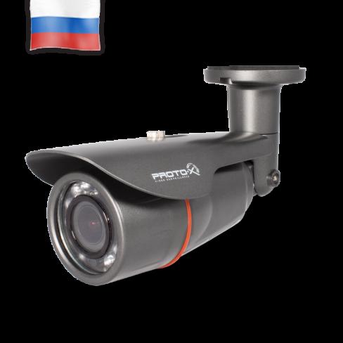 AHD Видеокамера Proto AHD-2W-PE20V212IR