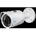 Уличная IP-камера видеонаблюдения RVI-IPC41S V.2 (2.8 мм)