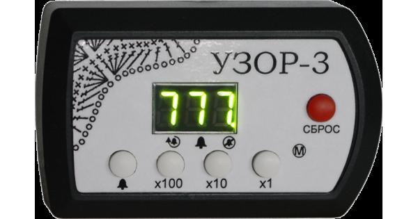 Счетчик рядов Узор-3 для вязальных машин